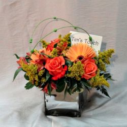 Carolina Sunset Bouquet